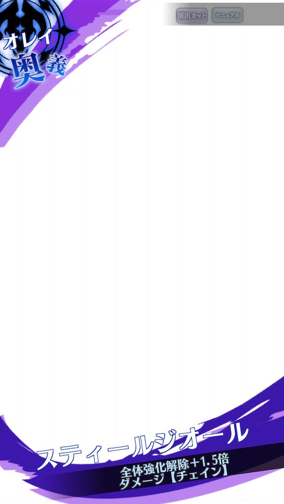 f:id:seisyuu:20200508100430p:plain