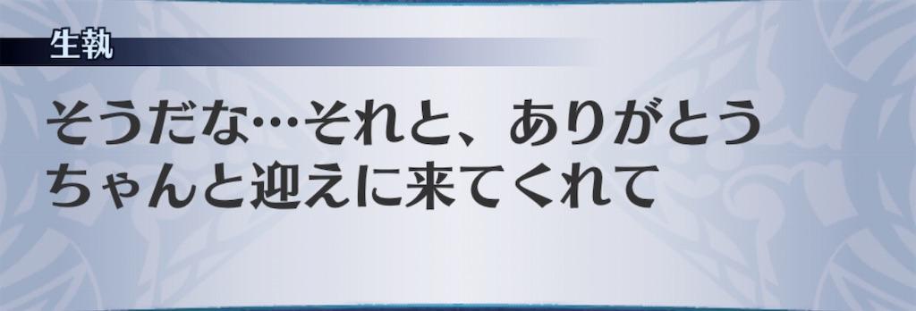 f:id:seisyuu:20200508104048j:plain