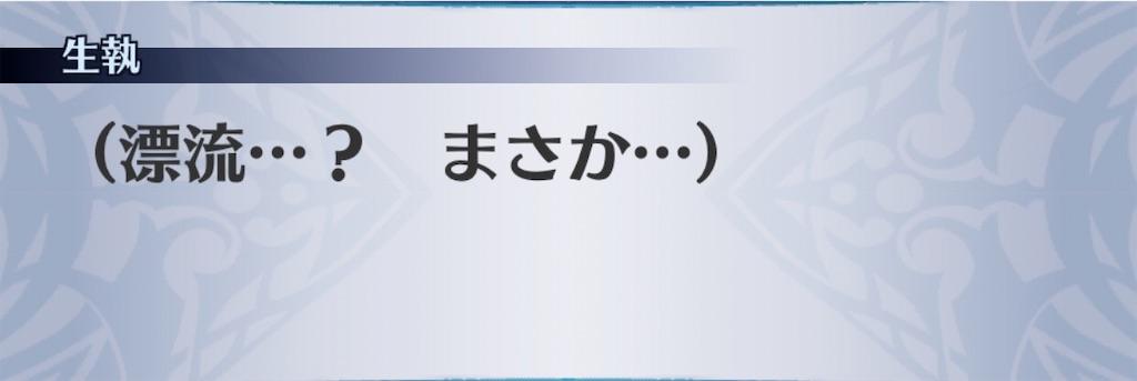 f:id:seisyuu:20200508104108j:plain