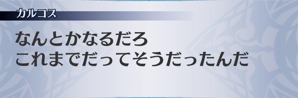f:id:seisyuu:20200508104234j:plain