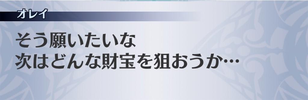 f:id:seisyuu:20200508104237j:plain