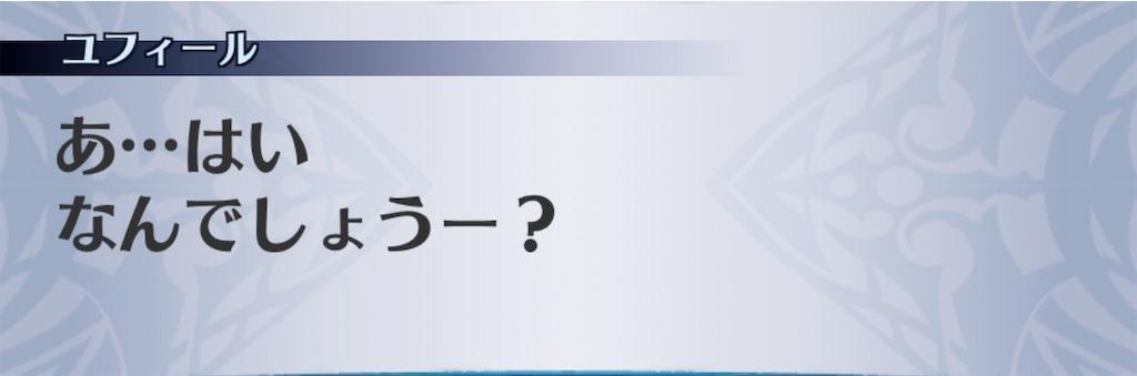 f:id:seisyuu:20200508104252j:plain