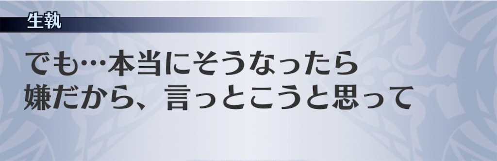 f:id:seisyuu:20200508104348j:plain