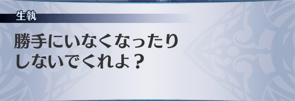 f:id:seisyuu:20200508104352j:plain