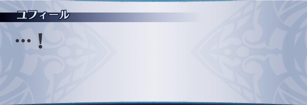 f:id:seisyuu:20200508104355j:plain