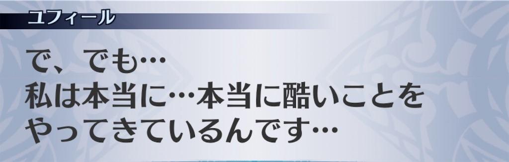 f:id:seisyuu:20200508104523j:plain