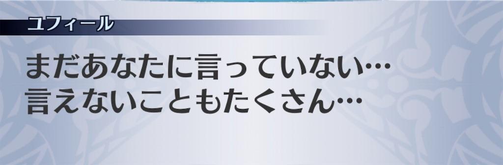 f:id:seisyuu:20200508104529j:plain