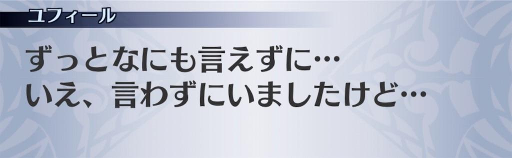 f:id:seisyuu:20200508104533j:plain