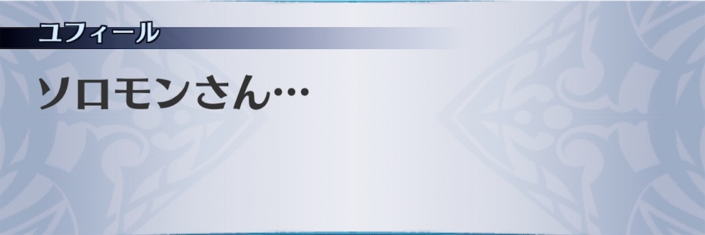 f:id:seisyuu:20200508104710j:plain