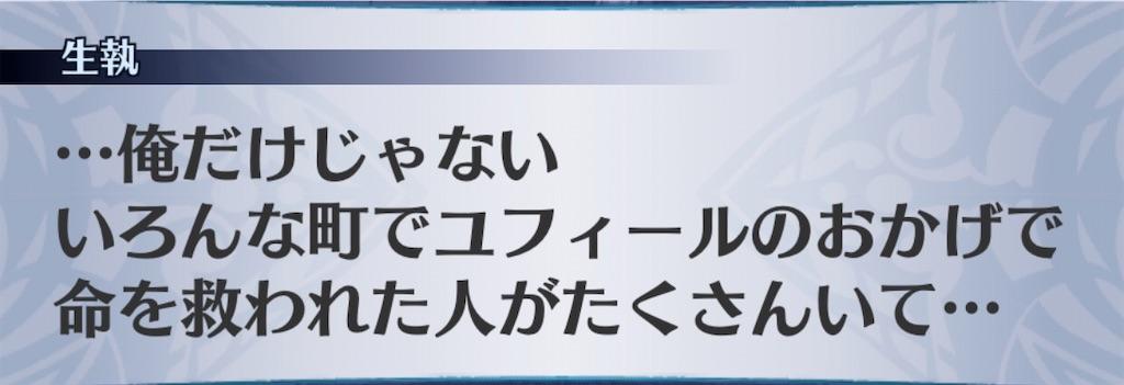 f:id:seisyuu:20200508113316j:plain