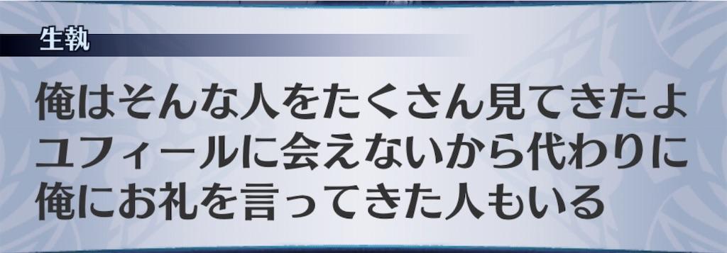 f:id:seisyuu:20200508113320j:plain