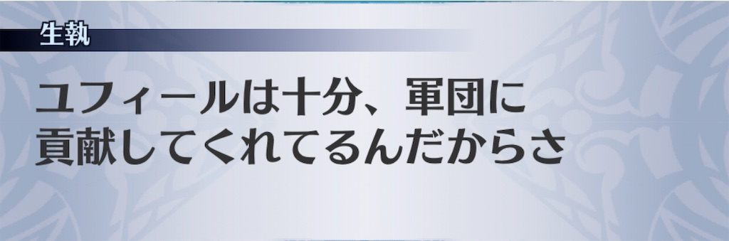 f:id:seisyuu:20200508113603j:plain