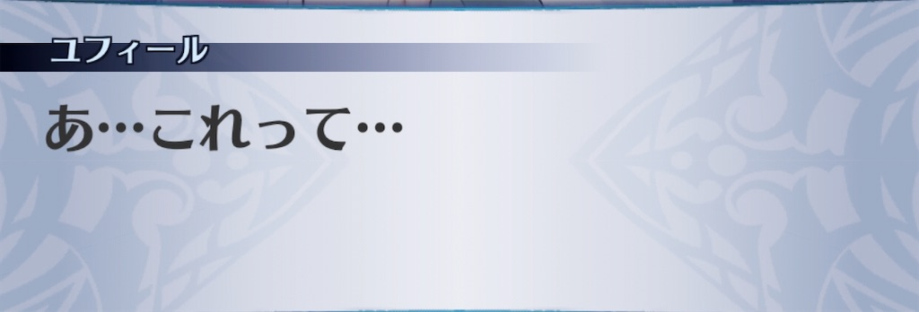 f:id:seisyuu:20200508113618j:plain
