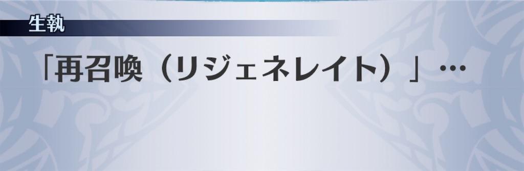f:id:seisyuu:20200508113622j:plain