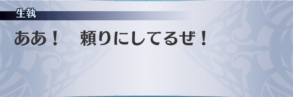 f:id:seisyuu:20200508113803j:plain