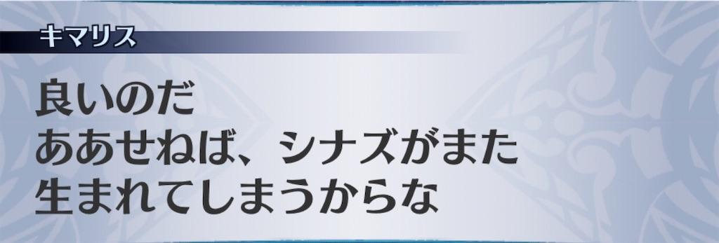 f:id:seisyuu:20200508114051j:plain