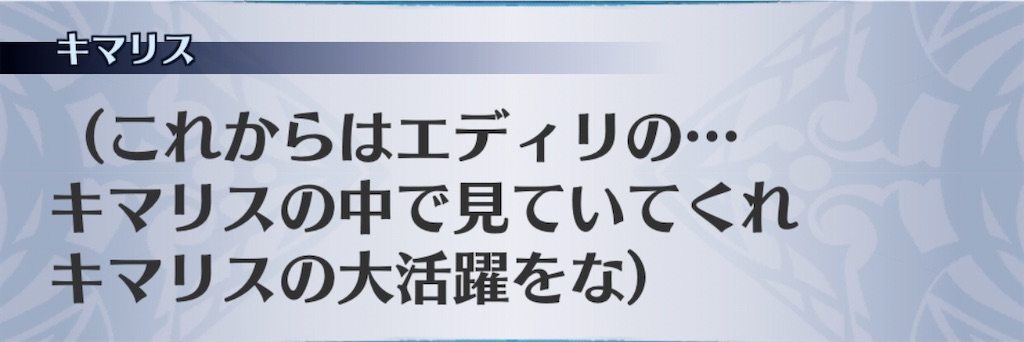 f:id:seisyuu:20200508114950j:plain