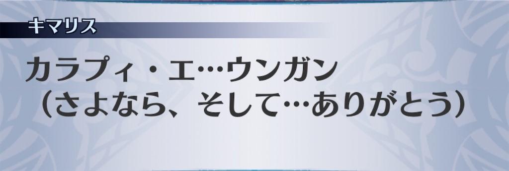 f:id:seisyuu:20200508115005j:plain
