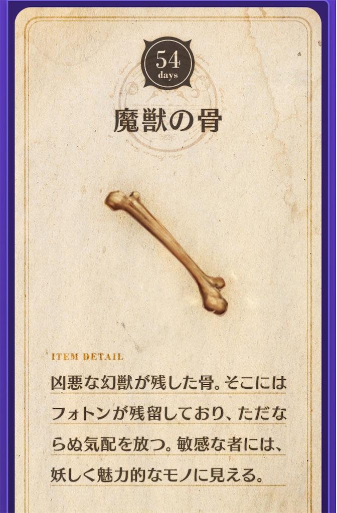 f:id:seisyuu:20200509174522j:plain