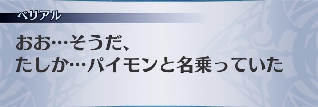 f:id:seisyuu:20200509182519j:plain