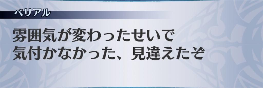 f:id:seisyuu:20200509182636j:plain