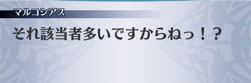 f:id:seisyuu:20200509182811j:plain