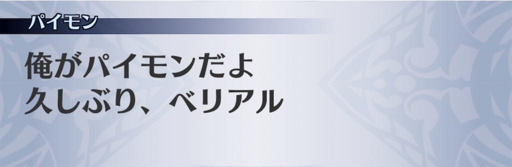f:id:seisyuu:20200509182820j:plain