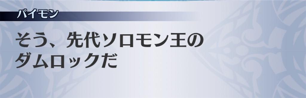 f:id:seisyuu:20200509183010j:plain