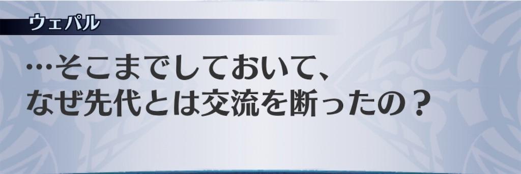 f:id:seisyuu:20200509183423j:plain