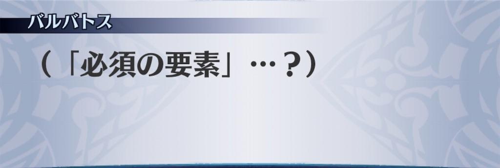 f:id:seisyuu:20200509183437j:plain