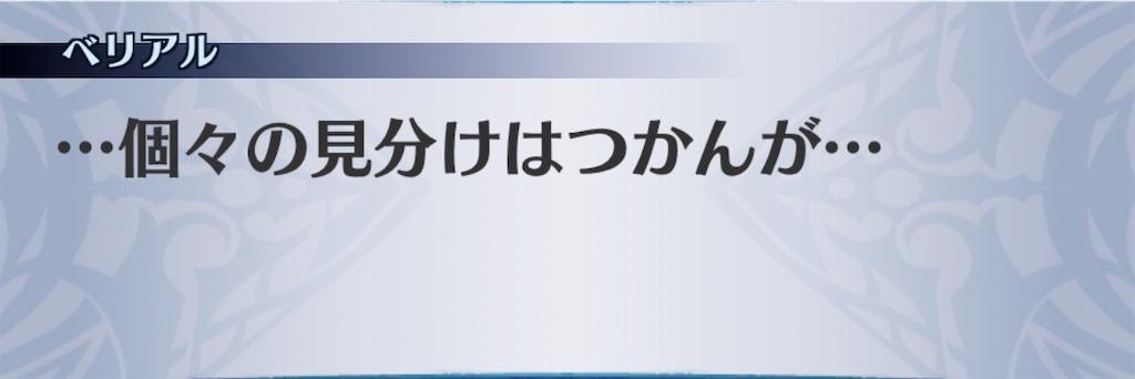 f:id:seisyuu:20200509183611j:plain