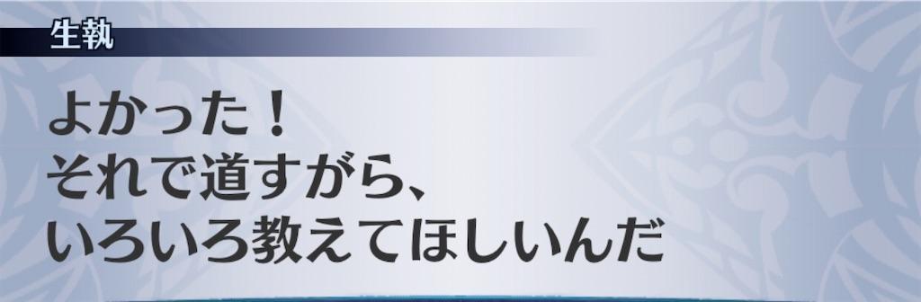 f:id:seisyuu:20200509183746j:plain