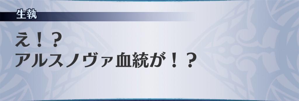f:id:seisyuu:20200509183901j:plain