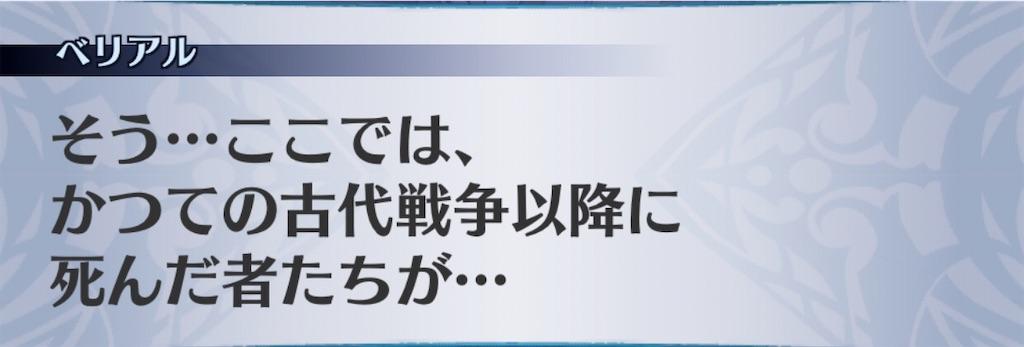 f:id:seisyuu:20200509184053j:plain