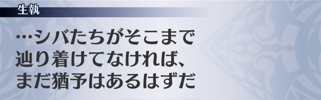 f:id:seisyuu:20200509184417j:plain