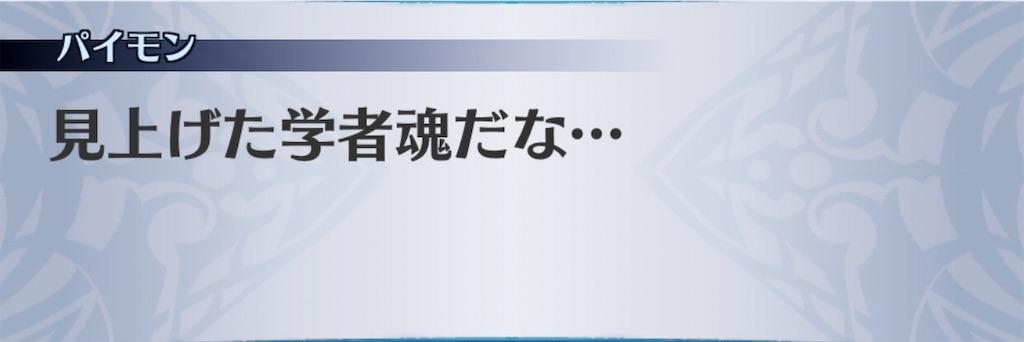f:id:seisyuu:20200509202618j:plain