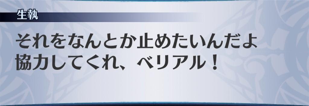 f:id:seisyuu:20200509202925j:plain