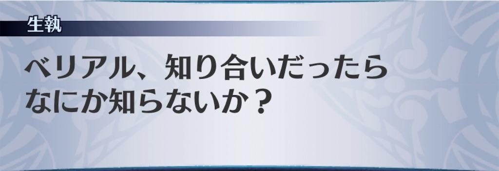 f:id:seisyuu:20200509203017j:plain