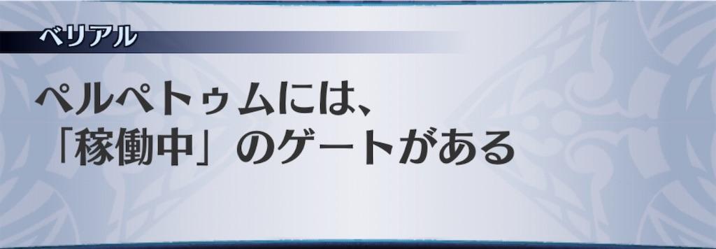 f:id:seisyuu:20200510162604j:plain