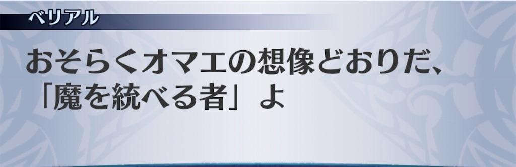 f:id:seisyuu:20200510163947j:plain