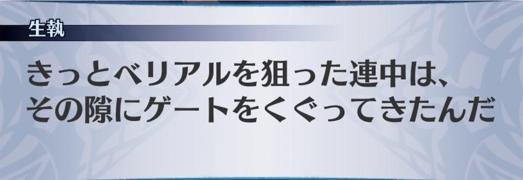 f:id:seisyuu:20200510164355j:plain