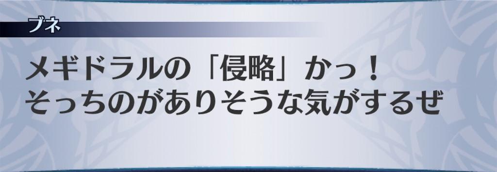f:id:seisyuu:20200510164731j:plain