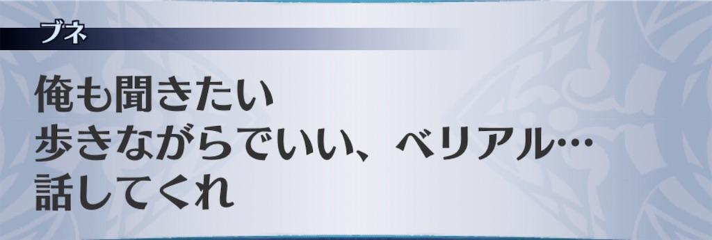 f:id:seisyuu:20200510210147j:plain