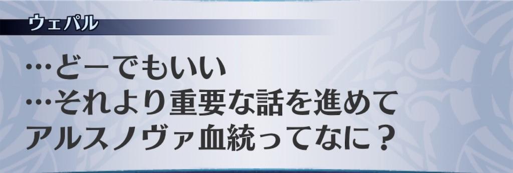f:id:seisyuu:20200510211021j:plain