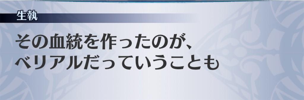 f:id:seisyuu:20200510211031j:plain