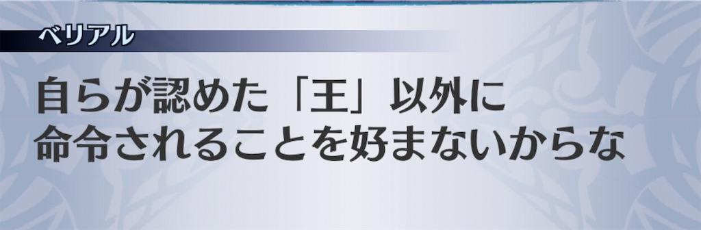 f:id:seisyuu:20200510211300j:plain