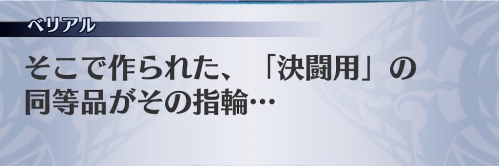 f:id:seisyuu:20200510211857j:plain