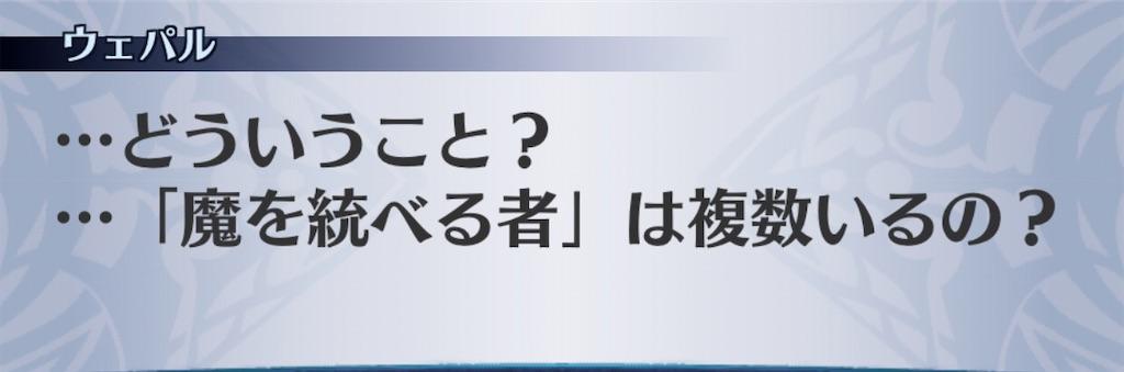 f:id:seisyuu:20200510212027j:plain