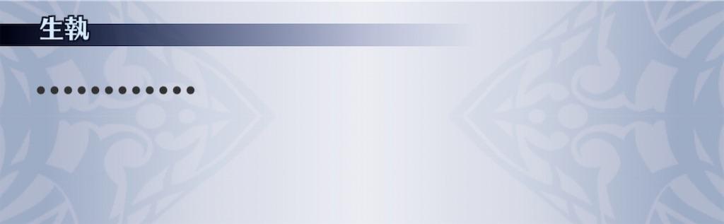 f:id:seisyuu:20200510212145j:plain
