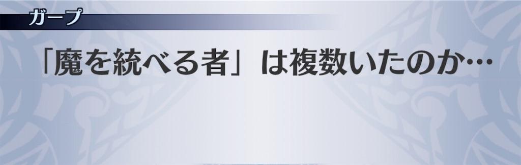 f:id:seisyuu:20200510212233j:plain